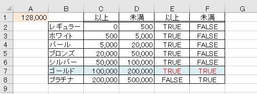 f:id:waenavi:20201221120822j:plain