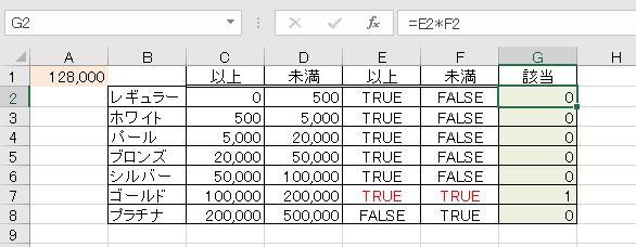 f:id:waenavi:20201221120940j:plain