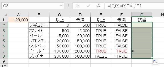 f:id:waenavi:20201221121023j:plain