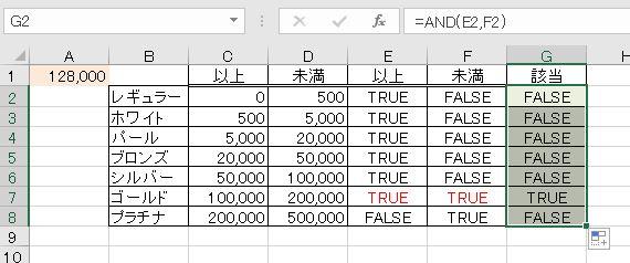 f:id:waenavi:20201221122002j:plain