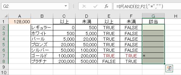 f:id:waenavi:20201221125051j:plain