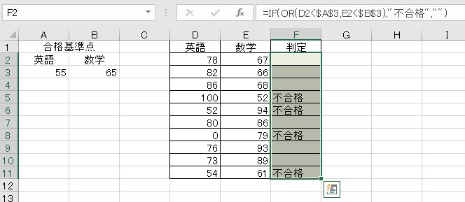 f:id:waenavi:20201221180621j:plain