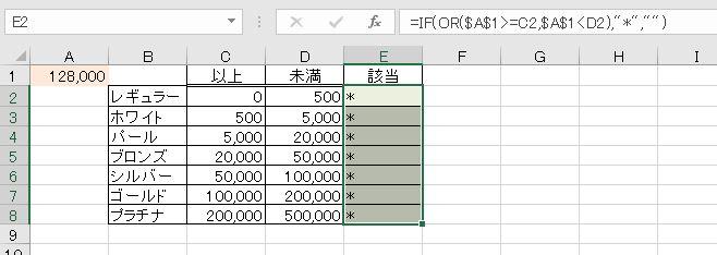 f:id:waenavi:20201224190523j:plain
