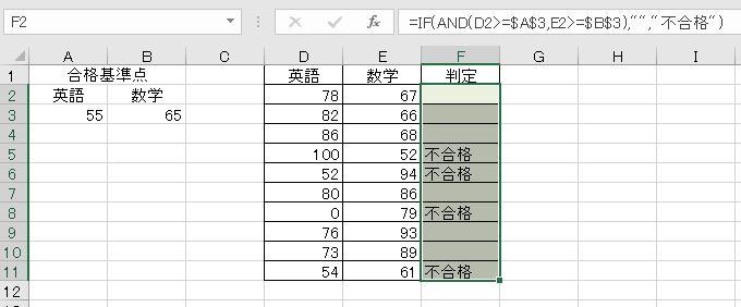 f:id:waenavi:20201224195857j:plain