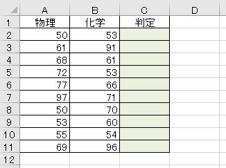 f:id:waenavi:20201224200434j:plain