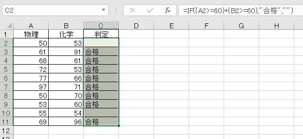f:id:waenavi:20201224200549j:plain