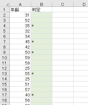 f:id:waenavi:20201228064345j:plain