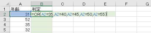 f:id:waenavi:20201228064546j:plain