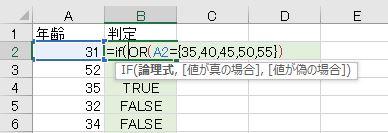f:id:waenavi:20201228064800j:plain