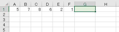 f:id:waenavi:20201231182712j:plain