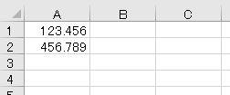 f:id:waenavi:20210105213530j:plain