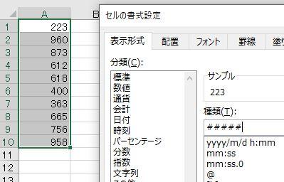 f:id:waenavi:20210105224643j:plain