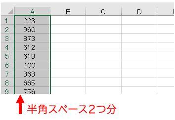 f:id:waenavi:20210105224903j:plain