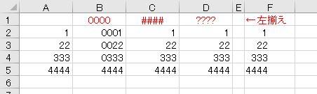 f:id:waenavi:20210105230524j:plain