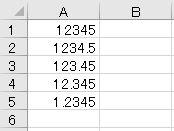 f:id:waenavi:20210105231012j:plain