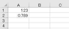 f:id:waenavi:20210106002412j:plain