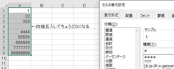f:id:waenavi:20210106013708j:plain