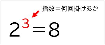 f:id:waenavi:20210116201841j:plain