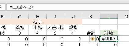 f:id:waenavi:20210116202517j:plain