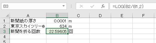 f:id:waenavi:20210116204941j:plain