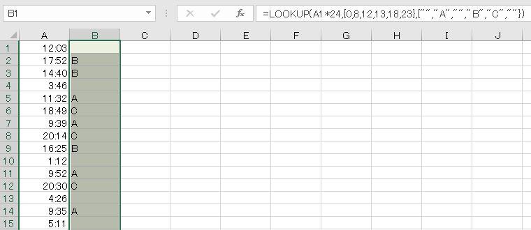 f:id:waenavi:20210122093007j:plain