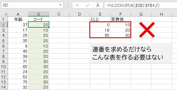 f:id:waenavi:20210122094646j:plain