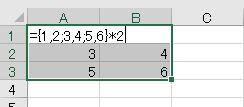 f:id:waenavi:20210122103017j:plain