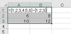 f:id:waenavi:20210122103127j:plain