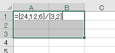 f:id:waenavi:20210122104535j:plain