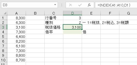 f:id:waenavi:20210122111402j:plain