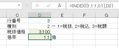 f:id:waenavi:20210122111455j:plain