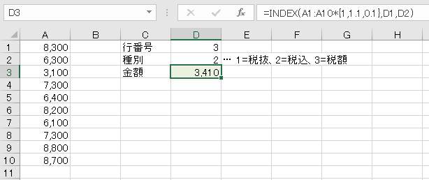 f:id:waenavi:20210122111906j:plain