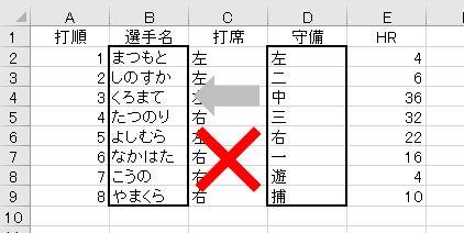 f:id:waenavi:20210122112304j:plain