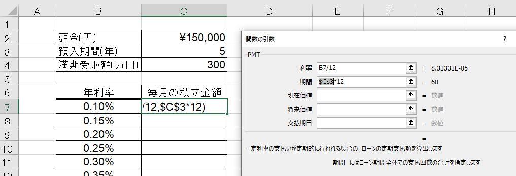 f:id:waenavi:20210222214502j:plain