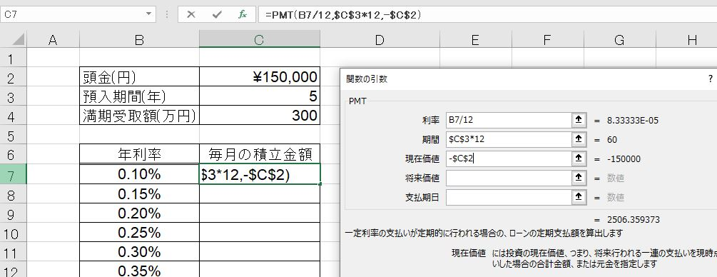 f:id:waenavi:20210222214535j:plain