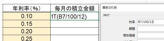 f:id:waenavi:20210222215232j:plain