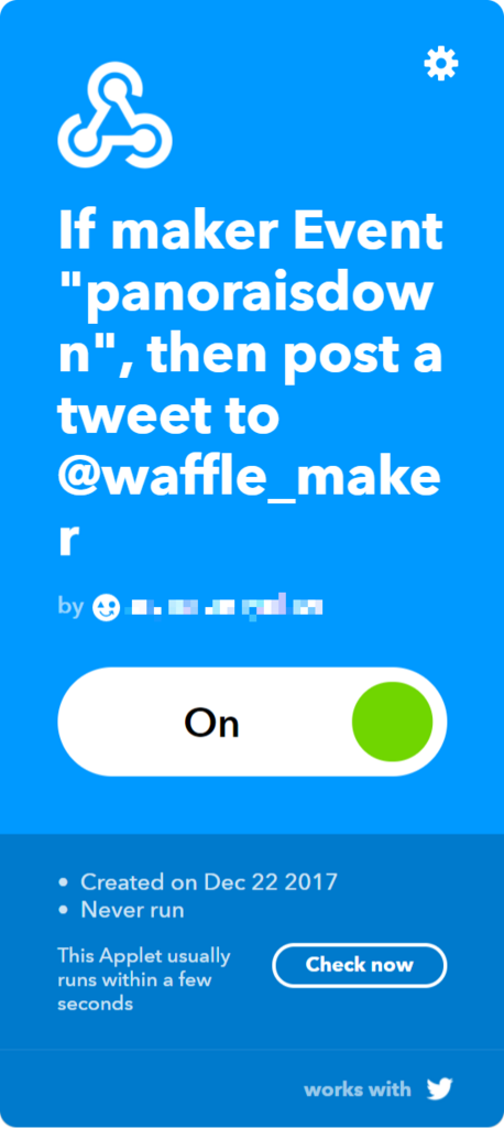f:id:waffle_maker:20171223115830p:plain