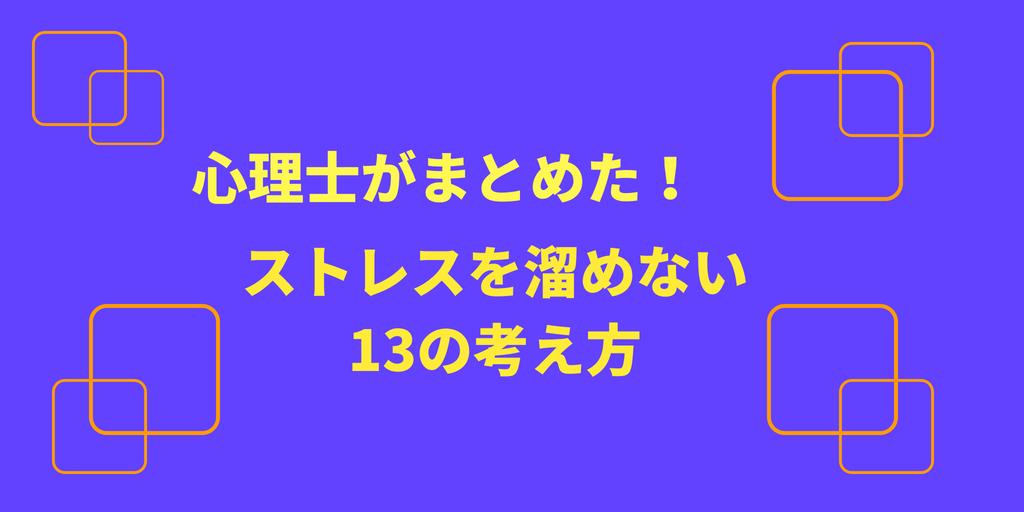 f:id:waffledream:20180813200431j:plain