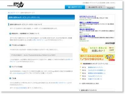 f:id:wafl:20090116021001j:image