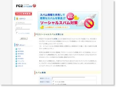 f:id:wafl:20090127013112j:image