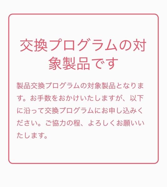 f:id:wafu_572p:20181007230206j:plain