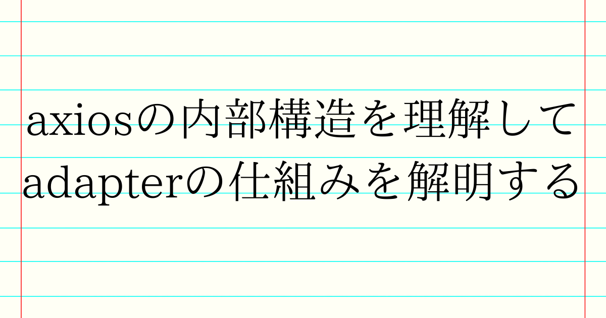 f:id:wafuwafu13:20210429171836p:plain