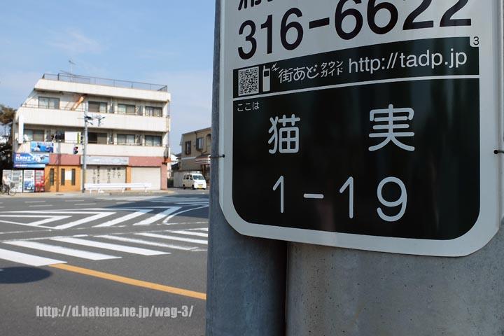 f:id:wag-3:20131112211330j:image:w360