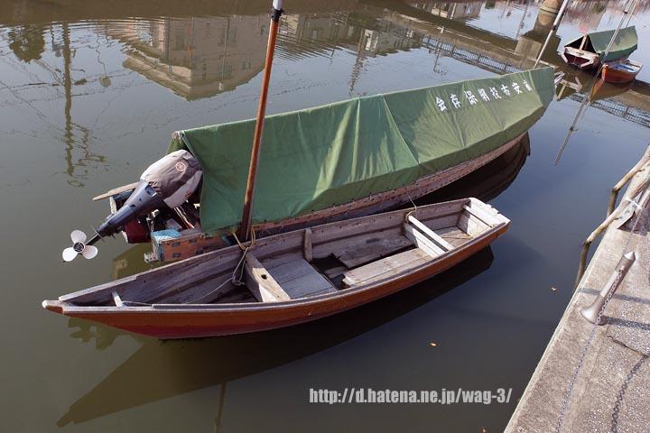 f:id:wag-3:20131112211336j:image:w360