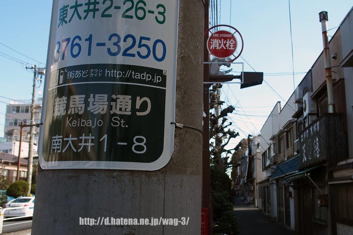 f:id:wag-3:20140121222451j:image:w360