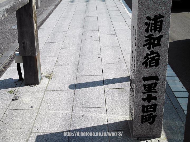 f:id:wag-3:20140420144836j:image:w360