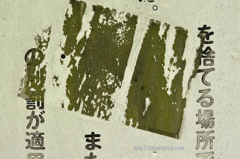 f:id:wag-3:20200617215604j:plain