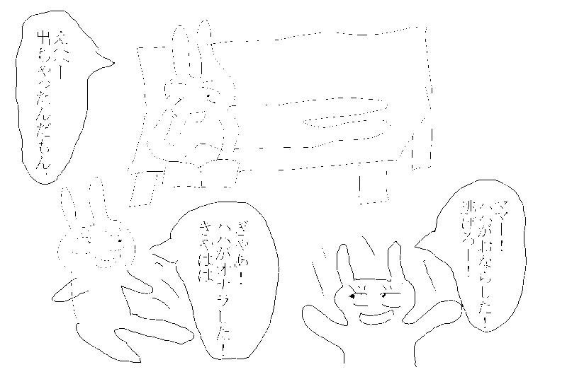 f:id:waga186:20170926010857p:plain