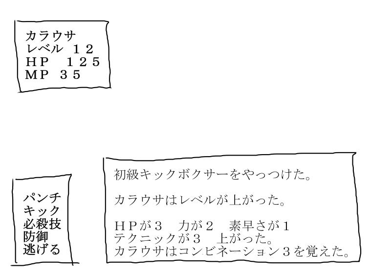 f:id:waga186:20180128114558p:plain