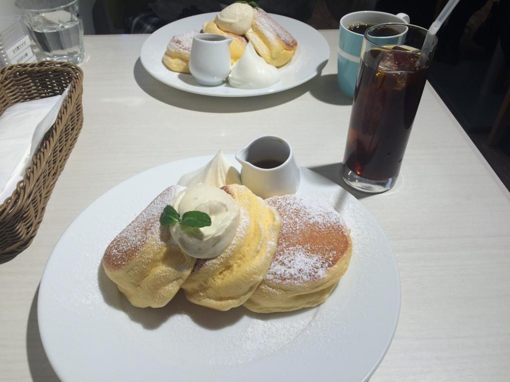 f:id:wagahai_jisyo:20170312235703j:plain